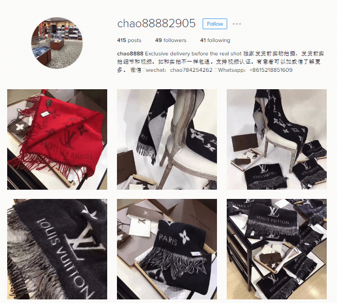 Account selling counterfeit products4.png