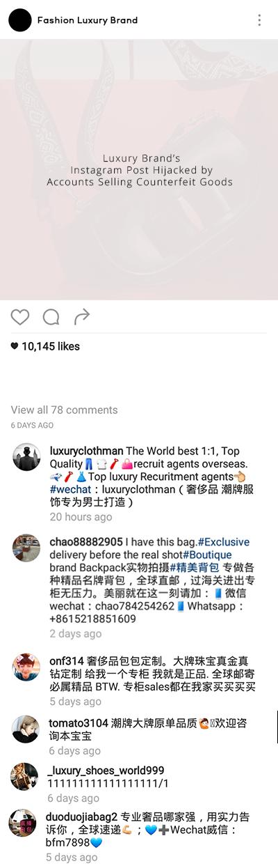 Blog_Instagram_Screenshot.png
